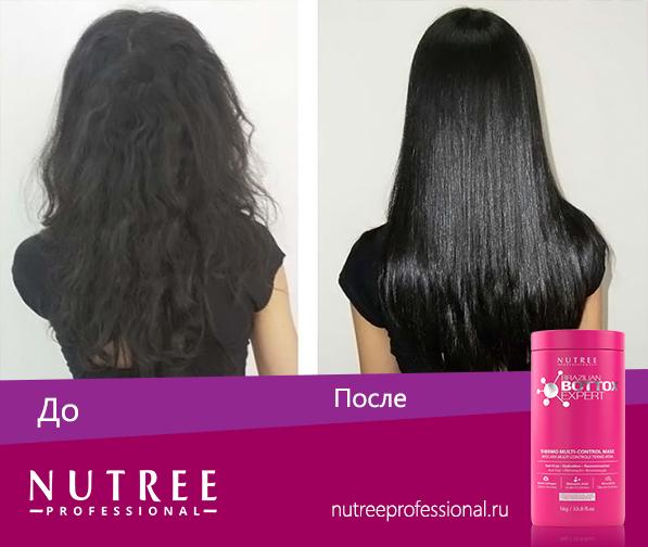 Новинка Bottox Expert Результат процедуры До и После Ботокс для волос результат