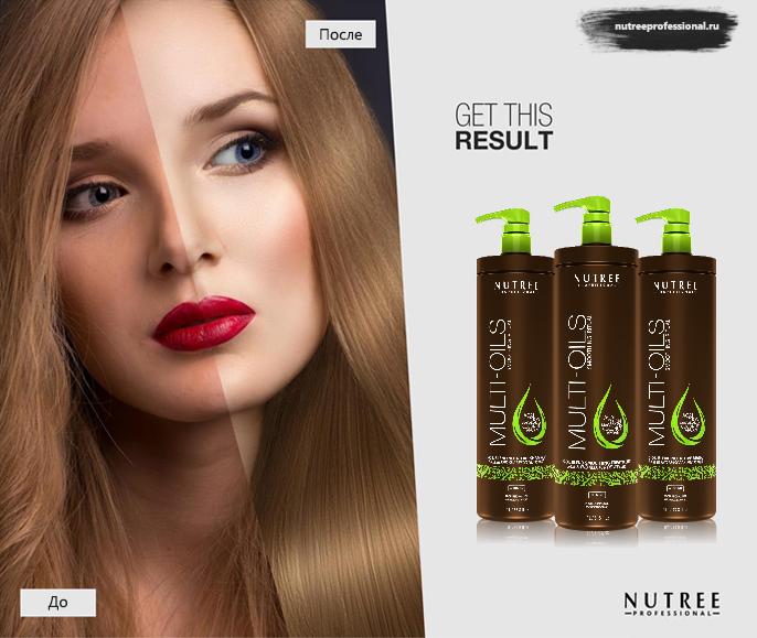 Multi-Oils Ritual Результат процедуры До и После